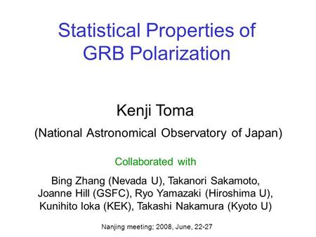 Statistical Properties of GRB Polarization