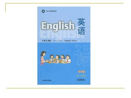 4B 封面. Oxford English Book 4B Module 1 Using my five senses Unit 1 What can you smell and taste? Period 1  Pre-task preparations Pre-task preparations.