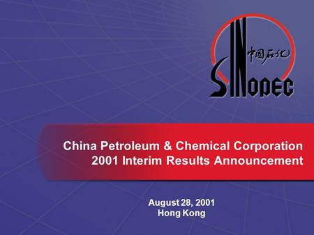 August 28, 2001 Hong Kong China Petroleum & Chemical Corporation 2001 Interim Results Announcement.