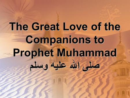 The Great Love of the Companions to Prophet Muhammad صلى الله عليه وسلم.