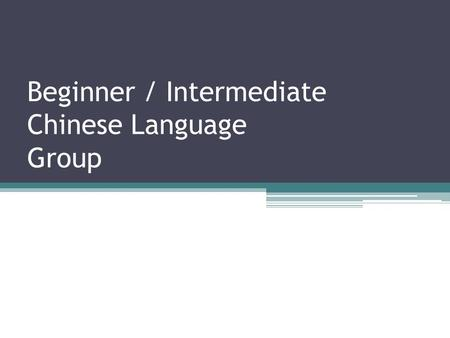 Beginner / Intermediate Chinese Language Group. Travel Vocab gōng jiāo chē - 公 交 车 - bus zuò gōng jiāo chē - 坐 公 交 车 - take a bus chē zhàn - 车 站 - bus.