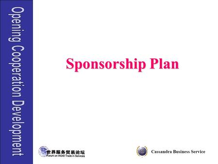 Cassandra Business Service Sponsorship Plan. Cassandra Business Service Core Events Forum Event(2005/6/9) & Roundtable Conference (2005/ 6/ 10) Other.