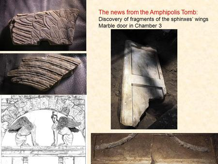 The news from the Amphipolis Tomb: Discovery of fragments of the sphinxes' wings Marble door in Chamber 3.