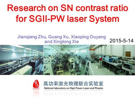 Research on SN contrast ratio for SGII-PW laser System Jianqiang Zhu, Guang Xu, Xiaoping Ouyang and Xinglong Xie 2015-5-14.