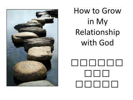 How to Grow in My Relationship with God Defeat ing Pride.