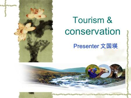 Tourism & conservation Presenter 文国瑛. Examine the balance between tourism & the protection of nature and historical heritage.