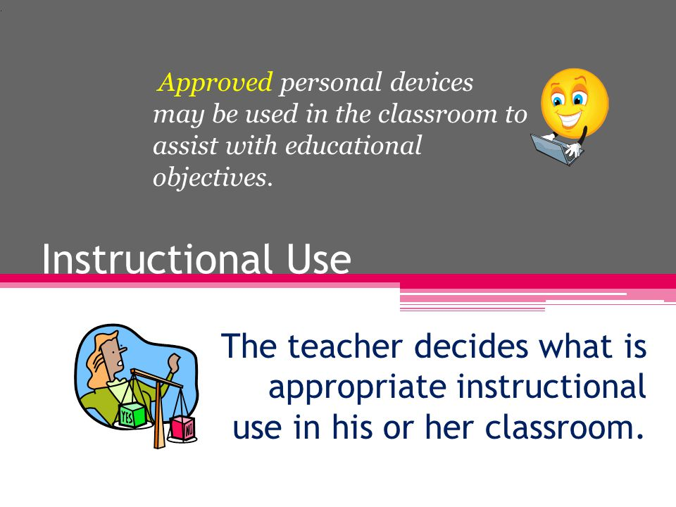 What is meant by instructional use.