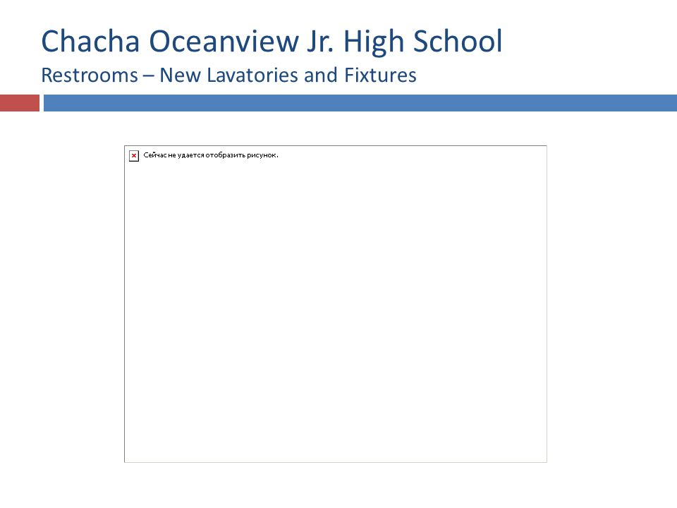 Chacha Oceanview Jr. High School Restrooms – New ADA Water Closet