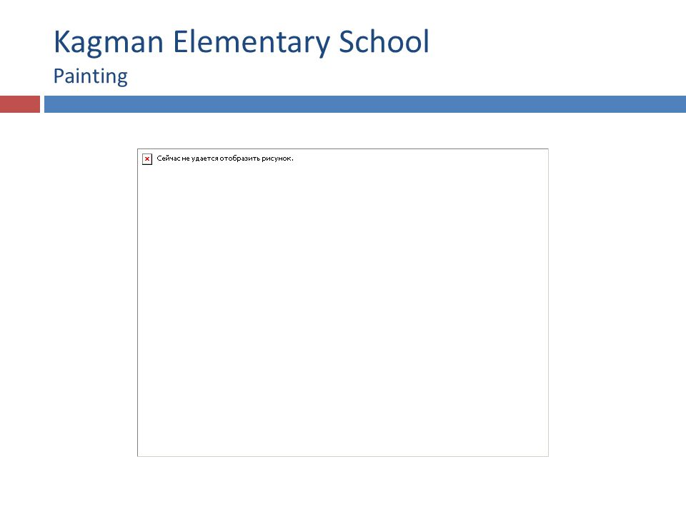 Kagman Elementary School General Repair: Screen Repair