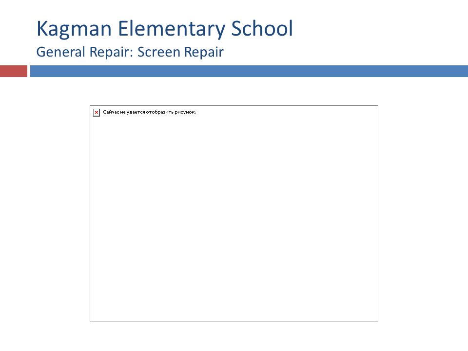 Kagman Elementary School General Repair: Fencing