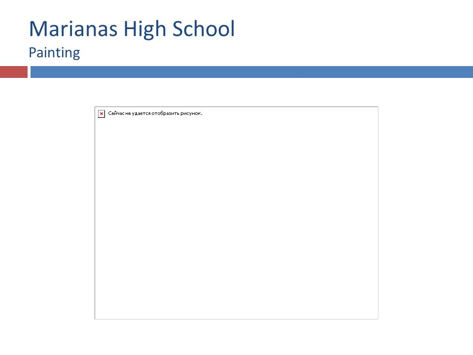 Marianas High School A/C Upgrade