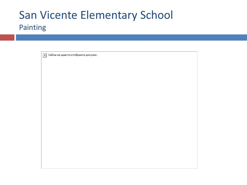 San Vicente Elementary School A/C Upgrade