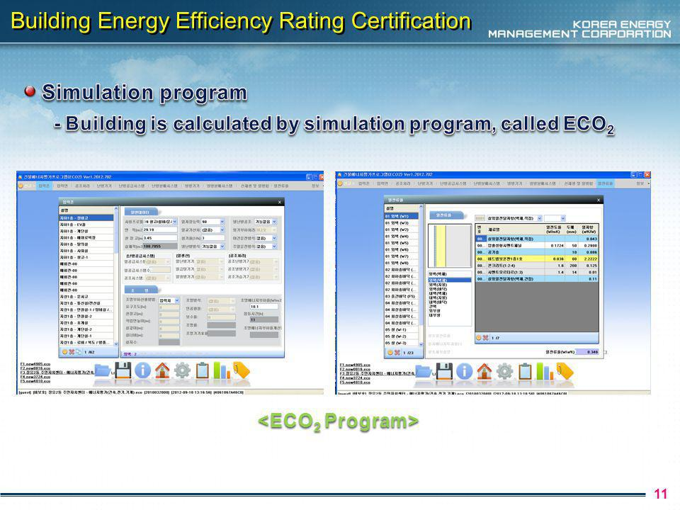 12 Building Energy Efficiency Rating Certification