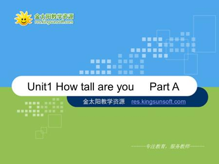 Part A Unit1 How tall are you Part A Let's review the numbers : 10 11 12 13 14 15 16 17 18 19 20 30 40 50 60 70 80 90 22 35 48 53 95 87 74 123 115 162.