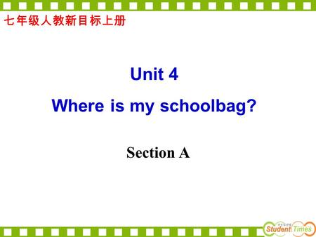 Section A 七年级人教新目标上册 Unit 4 Where is my schoolbag?