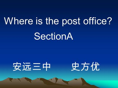 Where is the post office? SectionA 安远三中 史方优 on the box under the box in the box -Where ' s the soccer ball? -It ' s … the box.