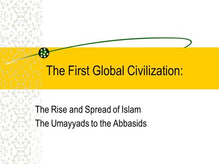 the umayyads and the spread of islam essay (results page 3) view and download islam essays examples also discover topics, titles, outlines, thesis statements, and conclusions for your islam essay.