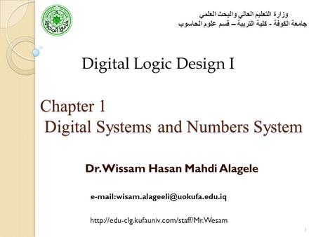 Chapter 1 Digital Systems and Numbers System