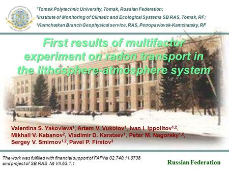 1 Tomsk Polytechnic University, Tomsk, Russian Federation; 2 Institute of Monitoring of Climatic and Ecological Systems SB RAS, Tomsk, RF; 3 Kamchatkan.