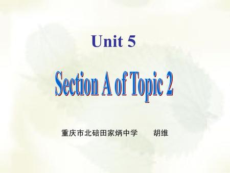 Unit 5 重庆市北碚田家炳中学 胡维 Review: What do you often do after school? What does he/she often do after school?