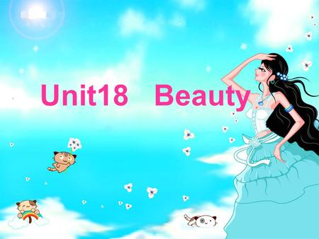 Unit18 Beauty.