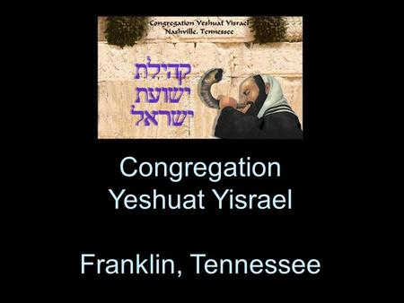 Congregation Yeshuat Yisrael Franklin, Tennessee.