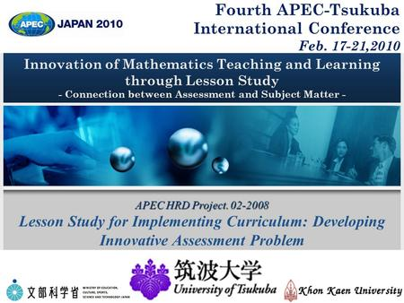 APEC HRD Project. 02-2008 Lesson Study for Implementing Curriculum: Developing Innovative Assessment Problem Innovation of Mathematics Teaching and Learning.