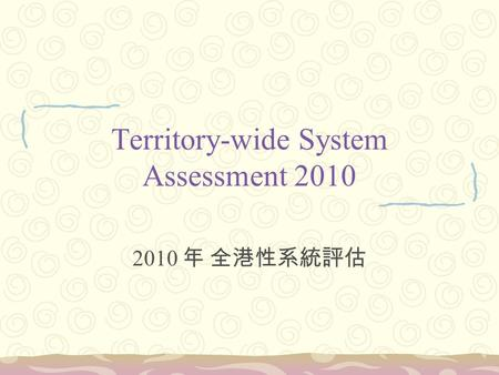 Territory-wide System Assessment 2010 2010 年 全港性系統評估.