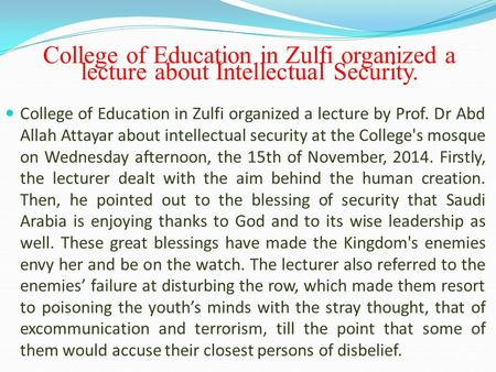 College of Education in Zulfi organized a lecture about Intellectual Security. College of Education in Zulfi organized a lecture by Prof. Dr Abd Allah.