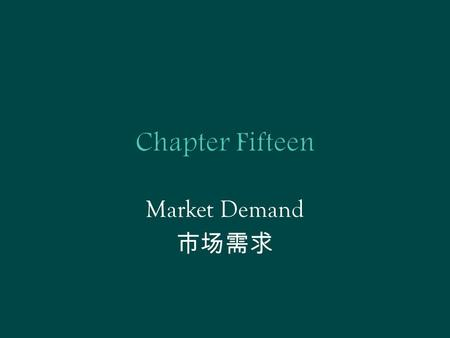 Market Demand 市场需求.  Think of an economy containing n consumers, denoted by i = 1, …,n.  Consumer i's ordinary demand function for commodity j is.