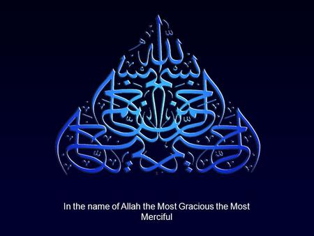 In the name of Allah the Most Gracious the Most Merciful.