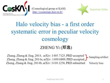 Important slides (Cosmological group at KASI)