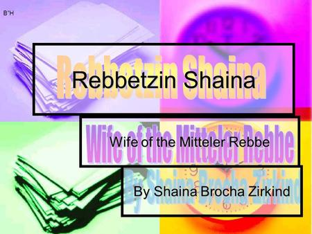 Wife of the Mitteler Rebbe