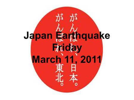 Japan Earthquake Friday March 11, 2011. The full scale: before and after in Sendai.