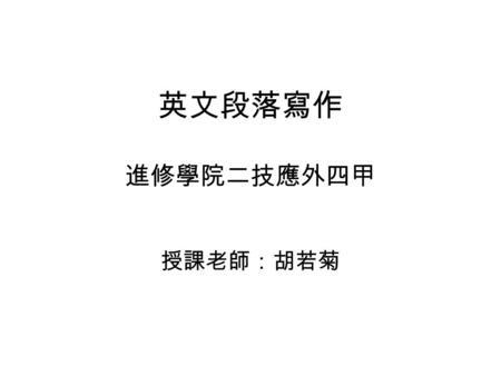 部队结婚函调报告表模板文库-结婚问答-大众点评网