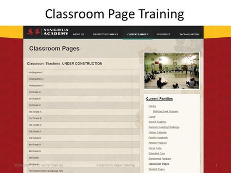 Classroom Page Training September 20 to September 22 1Classroom Page Training.