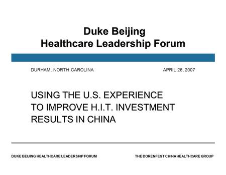 Duke Beijing Healthcare Leadership Forum