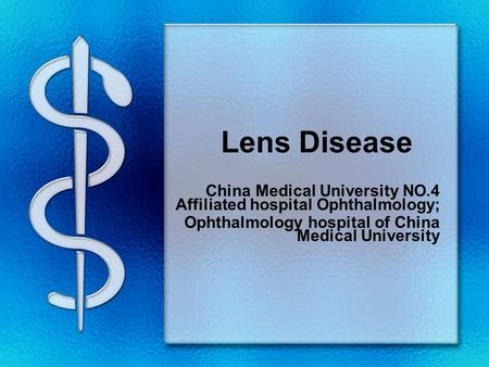 Lens Disease China Medical University NO.4 Affiliated hospital Ophthalmology; Ophthalmology hospital of China Medical University.