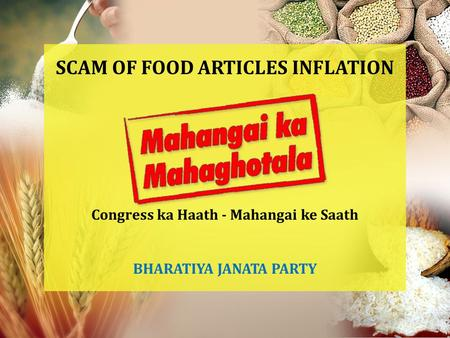 SCAM OF <strong>FOOD</strong> ARTICLES INFLATION