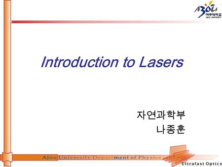 Introduction to Lasers 자연과학부 나종훈. 목 차 LASER 의 시초 Atomic Structure Transitions between Laser states Population Inversion Pulsed Operation Power and Energy.