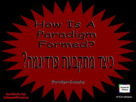 (Paradigm=Example) Artist unknown A group of scientists placed 5 monkeys in a cage and in the middle, a ladder with bananas on the top. קבוצת מדענים.