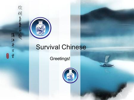 Survival Chinese Greetings!. CONTENTS 1 Greeting and Name. 2 Requesting Names 3 Politely Requesting 4 More!