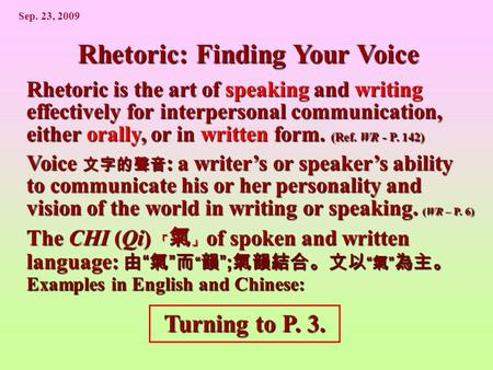 Sep. 23, 2009 Rhetoric: Finding Your Voice Rhetoric is the art of speaking and writing effectively for interpersonal communication, either orally, or in.