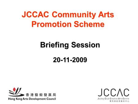 JCCAC Community Arts Promotion Scheme Briefing Session 20-11-2009.