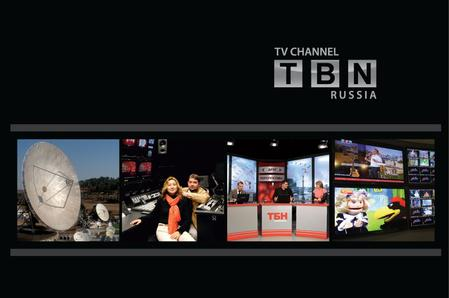 TBN Russia is a specifically designed family oriented channel for Russia speaking people living in the United States of America. Providing the most diverse.