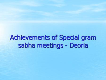 Achievements of Special gram sabha meetings - Deoria.