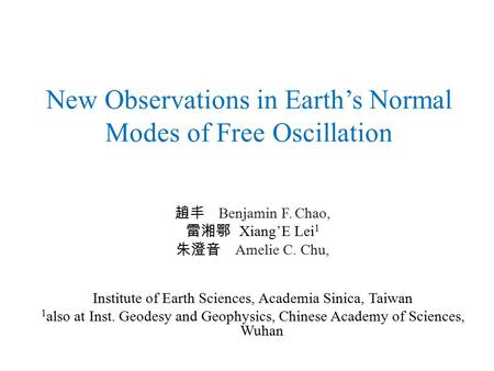 New Observations in Earth's Normal Modes of Free Oscillation