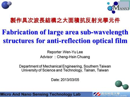 Fabrication of large area sub-wavelength structures for anti-reflection optical film Reporter ﹕ Wen-Yu Lee Advisor : Cheng-Hsin Chuang Department of Mechanical.