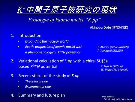 K - 中間子原子核研究の現状 1.Introduction Expanding the nuclear world Exotic properties of kaonic nuclei with a phenomenological K bar N potential 2.Variational calculation.
