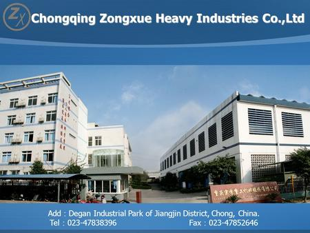 Chongqing Zongxue Heavy Industries Co.,Ltd